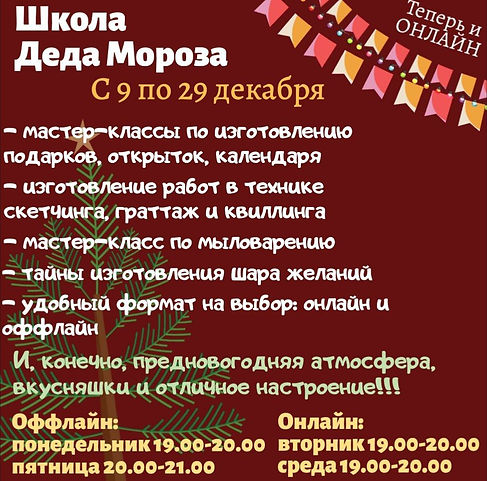 photo_2020-12-03 17.39.59.jpeg