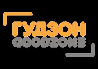 Goodzone_Logo (векторн)-01.png
