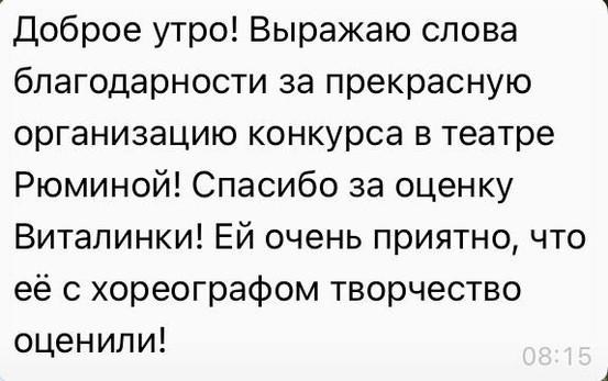 VENI.VIDI.VICI Москва