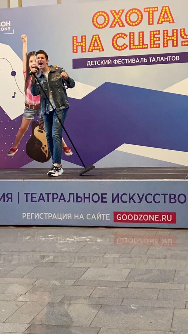"Отборочный тур 06.12.20. Охота на сцену ТРЦ ""Гудзон"""