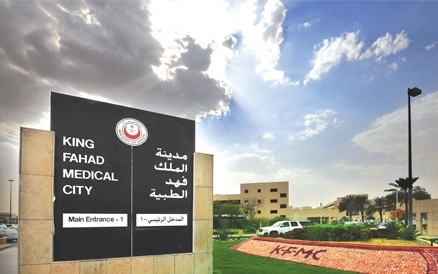 King Fahad Medical City, Saudi Arabia