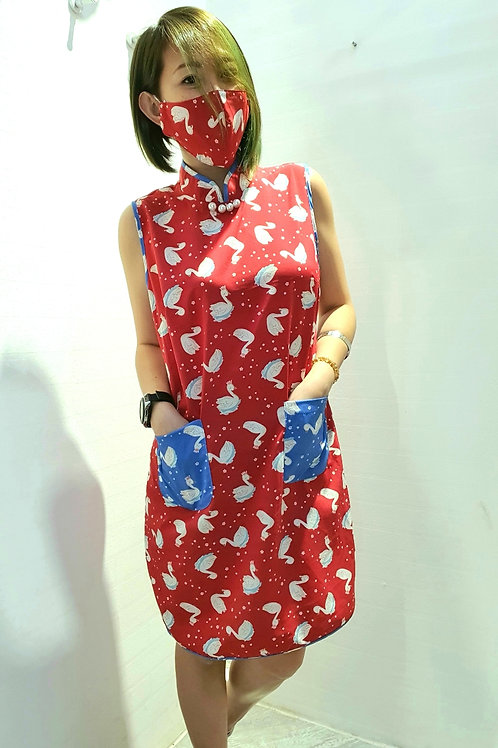 NK-0106 IN RED
