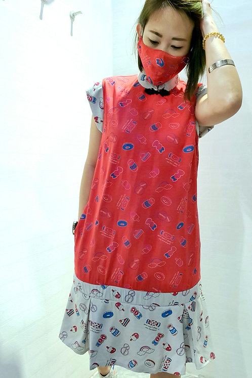 NK-0112 IN RED
