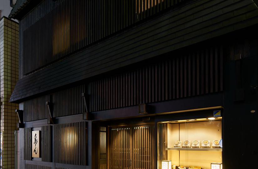 鳥ぎん本店 (11).jpg