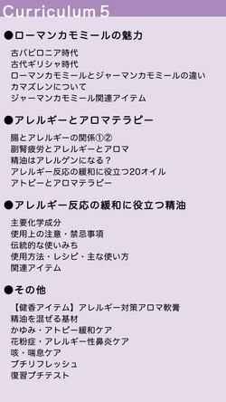 Lesson5