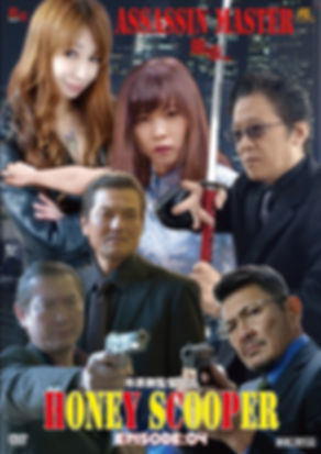 SVC-031_HS4_jacket_ol _最終.jpg