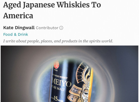 Bushido Series Whisky Gets Featured in Forbes for a Second Time