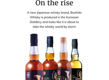 Bushido Series Whisky's Full Story Featured in Whisky Magazine's April 2020 Print Edition