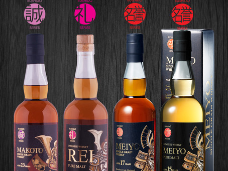 Bushido Series Whisky Featured in Beverage Dynamics Magazine