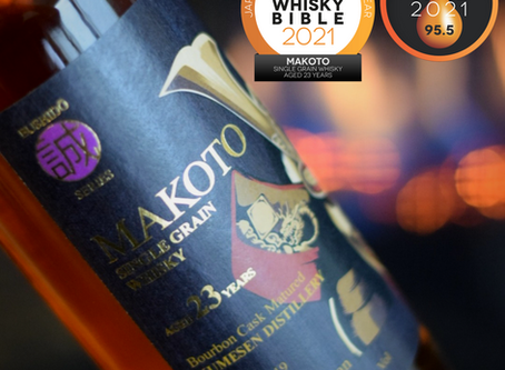Bushido Series Whiskies Win Big at this years Whisky Bible 2021