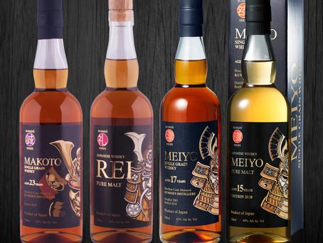 Bushido Series Whisky Rebate Coupon