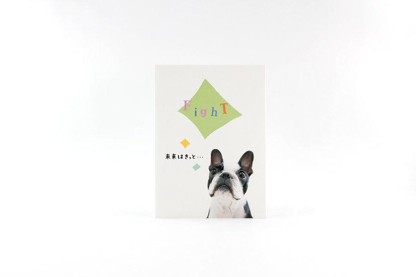 Pop-up Greeting Card -Wishing Dog