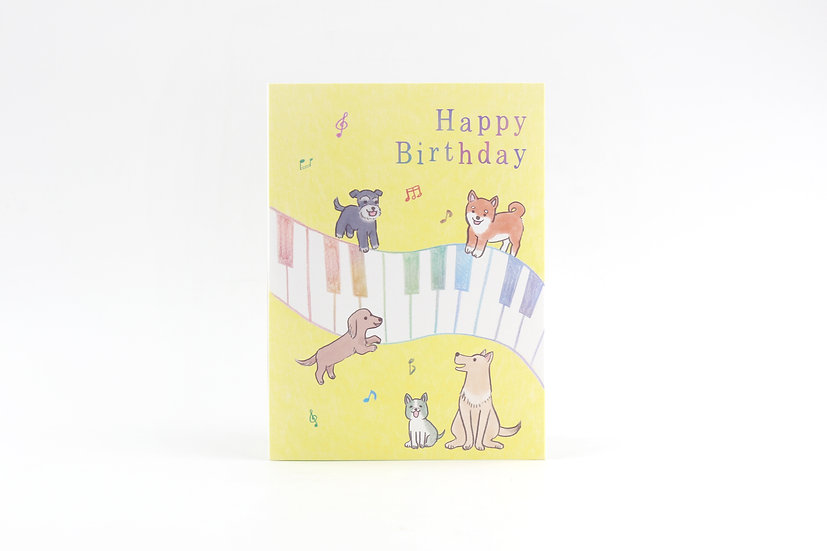Singing Dogs Pop-up Birthday Card