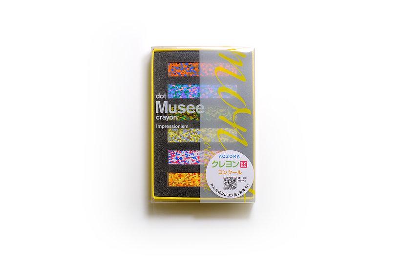 Dot Musee Crayon