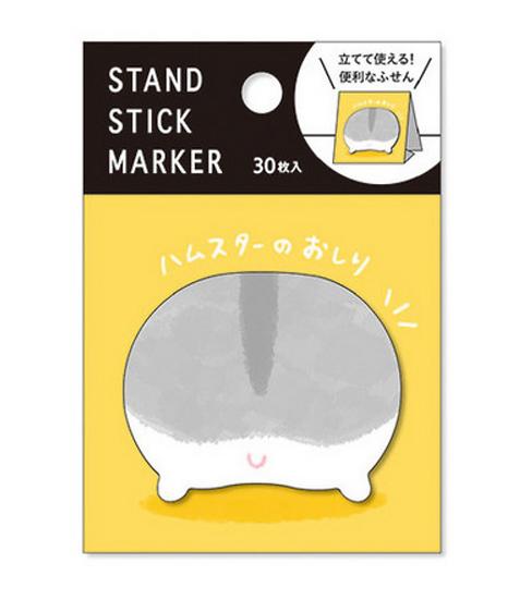 Hamster Stand Stick Marker