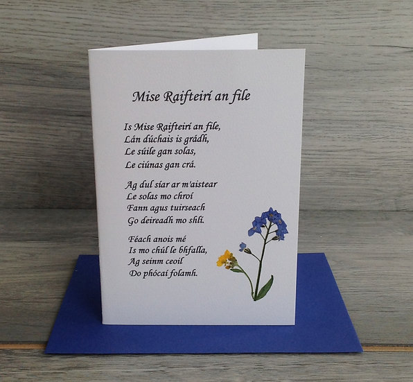 Mise Raifteirí an file - Forget-me-not