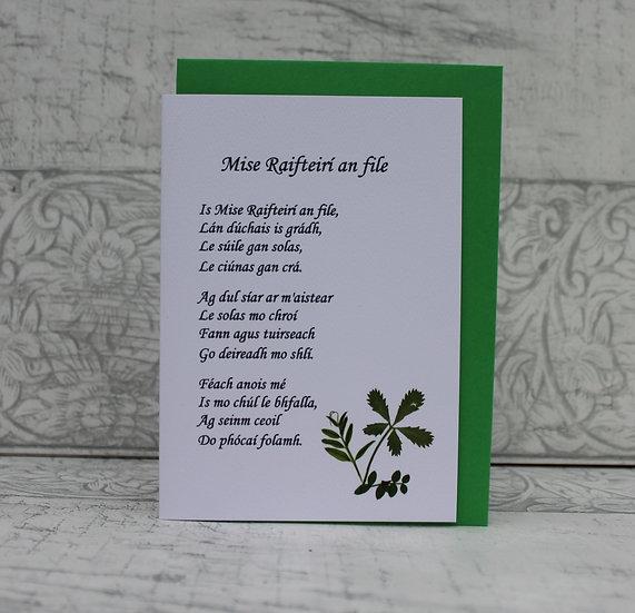 Mise Raifteirí an file - Leaves