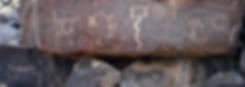 ABQ petroglyhs.png