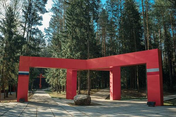 Website Katyn Wood Walkways.JPG