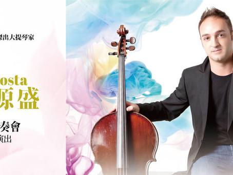 9/5 國家演奏廳 柯源盛 Arturo Costa 大提琴獨奏會