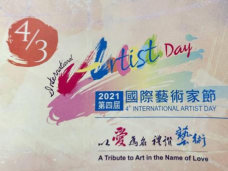 2021第四屆國際藝術家節-以愛為名禮讚藝術│衛武營歌劇院│Neupert法式雙層大鍵琴