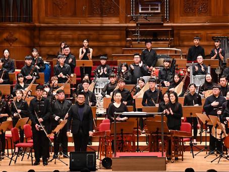 2/6 國家音樂廳 中華國樂團2021新年音樂會
