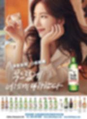 Cobees-CNY supplement-Jan 15, 2020.jpg
