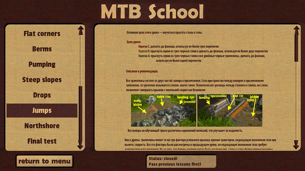 MTB School in bike simulator game: berms, pump, drops, jumps, northshore