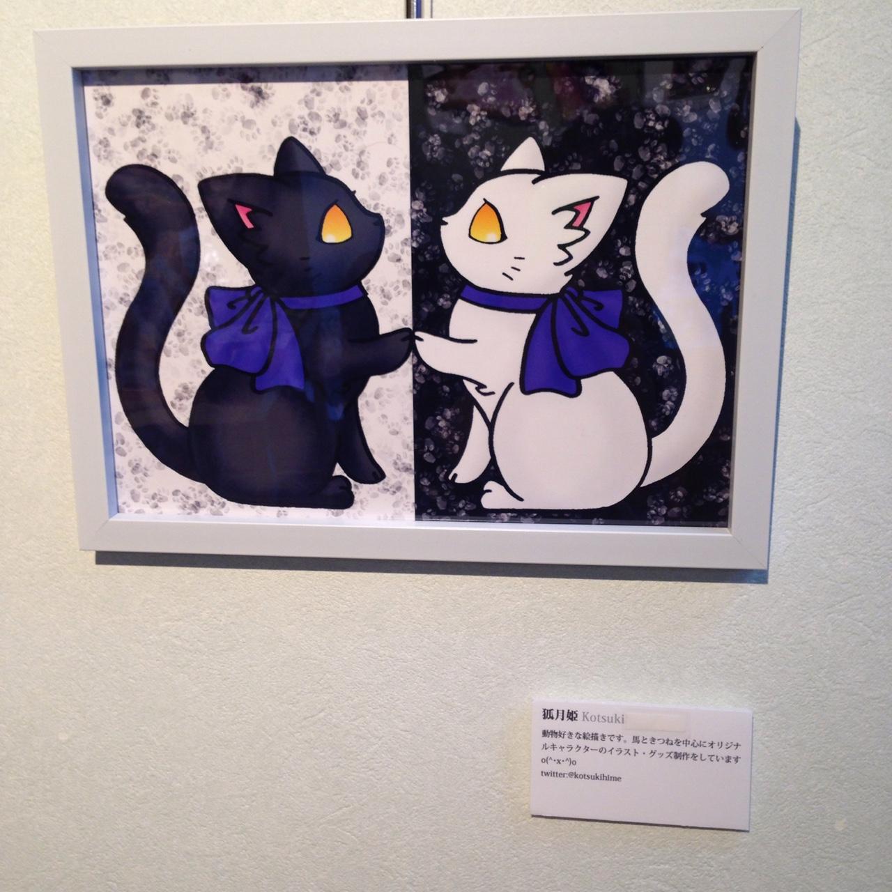 狐月姫さん作品展示