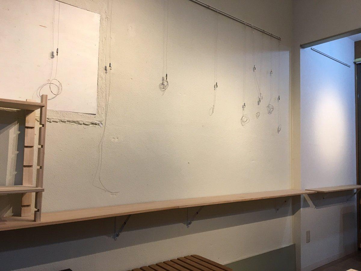 壁ワイヤーレール設置