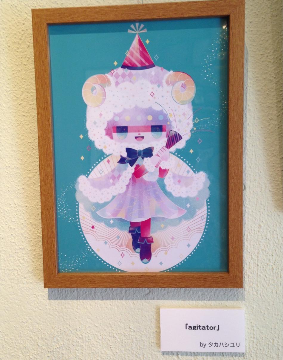 タカハシユリさん作品展示