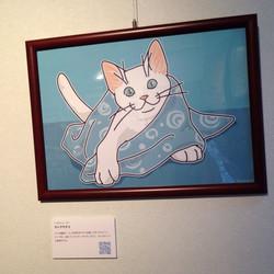 サトヲサチコ「小暑の白猫」