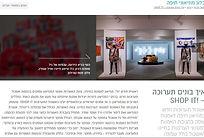 בלוג חיפה 2.jpg
