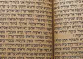 hebrew-torah-writing.jpg
