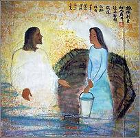 jesus-samaritan-woman-japanese.jpg