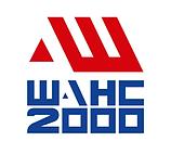 shans2000 logo.png