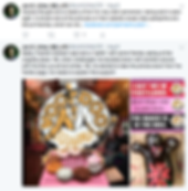 Screen Shot 2018-09-23 at 11.10.33 PM.pn