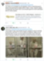Screen Shot 2019-09-23 at 10.10.14 PM.pn