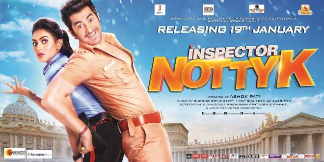 Inspector Notty K.