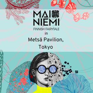 Mai Niemi fashion in Tokyo Metsä Pavilion in October 2021
