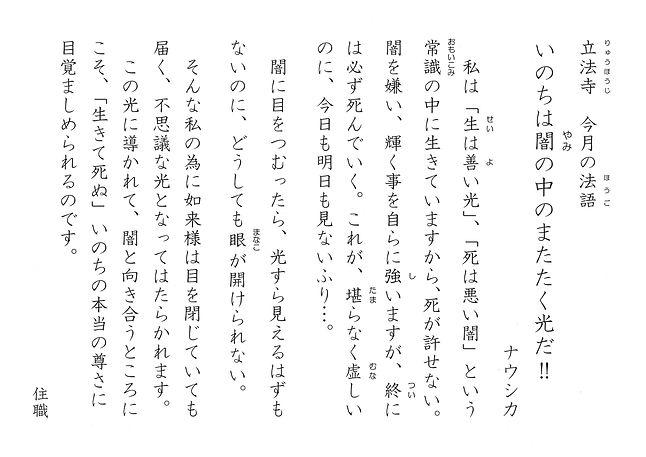 IMG_9023.JPG.jpg