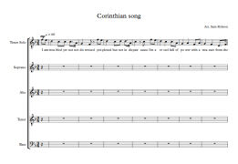 corinthian-song.jpg