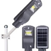 All in One Solar LED Street Lights