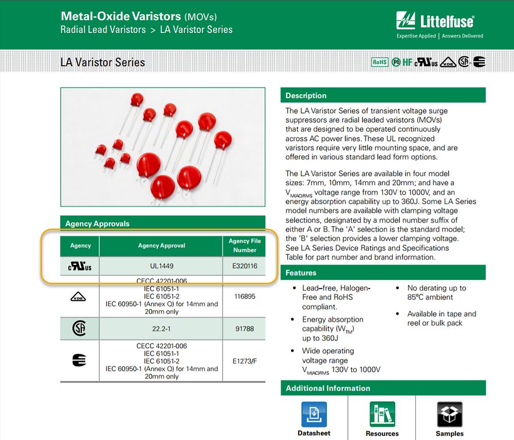 Поиск знака одобрения UL электронного компонента может потребовать пристального изучения спецификации на деталь