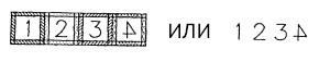 Нанесение номера слоя непосредственно на его поверхность