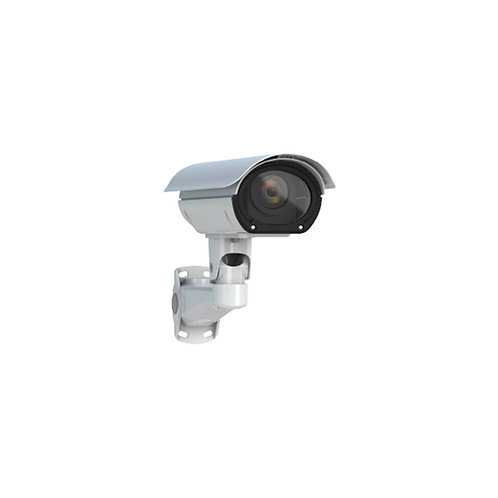 "BNH-5140 Series - 16"" Outdoor Camera Housing"
