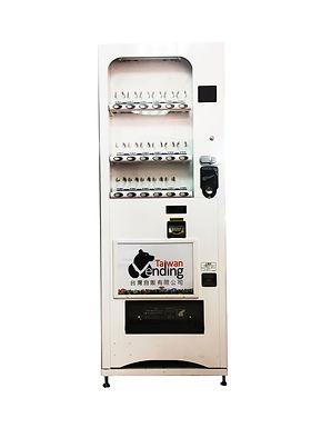 富士電機 18道 (罐裝6/保特機12) 冷熱飲自動販賣機
