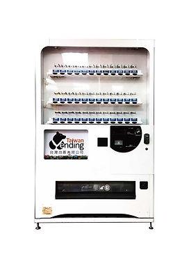 富士電機 36道 (保特12/ 罐裝24) 冷熱飲料自動販賣機
