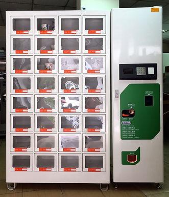 32格子併櫃 販賣機