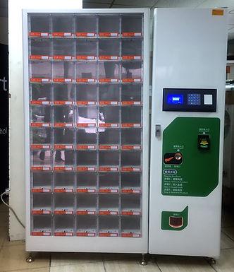 50格子併櫃 販賣機